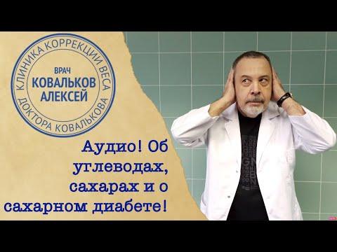 , title : 'Диетолог Ковальков на Серебряном дожде. Зависимость от сладкого, как перестать переедать?'