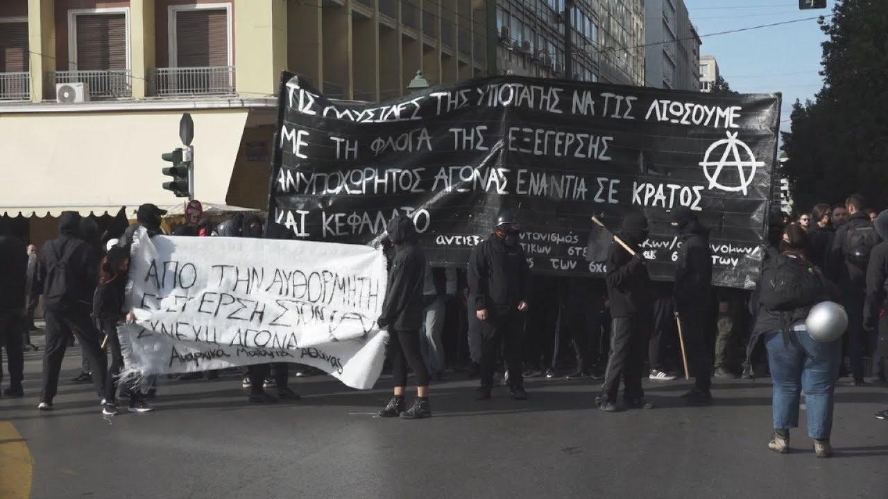 Μαθητικό συλλαλητήριο για τα 11 χρόνια από τη δολοφονία Γρηγορόπουλου