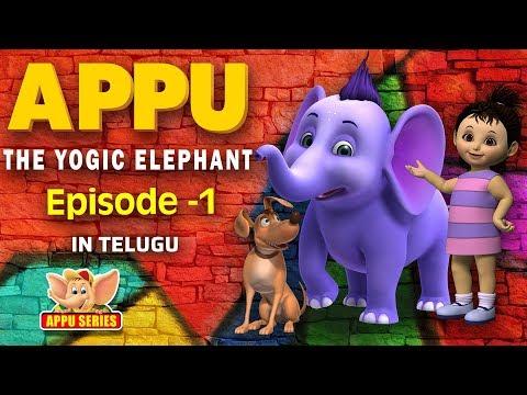 Episode 1: New Beginnings (Appu - The Yogic Elephant) in Telugu