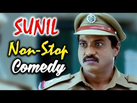 Non-Stop Sunil Back to Back Comedy Scenes || Latest Telugu Comedy Scenes