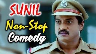 Video Sunil Back To Back Comedy Scenes || Tadakha Movie Comedy Scenes MP3, 3GP, MP4, WEBM, AVI, FLV Maret 2018