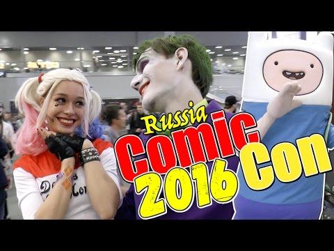 Comic Con Russia 2016. Косплей и Гики