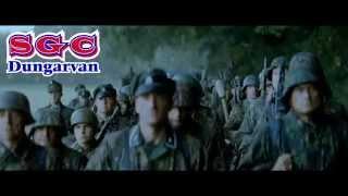 Nonton Fury 4K Movie  in SGC Dungarvan Cinema Film Subtitle Indonesia Streaming Movie Download