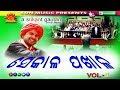 1 || Super Hit Video Song || Sun Music Album Hits || Srikant Gautam Modern Hits