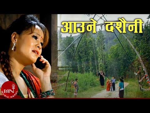 Aaune Dashain Ni by Buddhiman Ghising & Binu Tamang HD