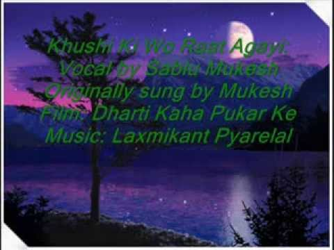 Video Khushi Ki Wo Raat Agayi: Vocal by Sablu Mukesh download in MP3, 3GP, MP4, WEBM, AVI, FLV January 2017