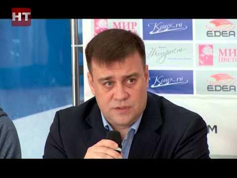 Организаторы первенства России по фигурному катанию провели пресс-конференцию