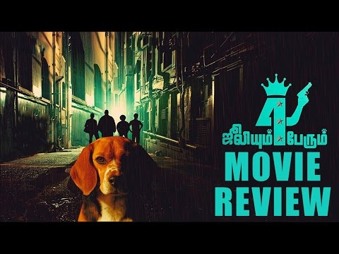 Julieum 4 Perum Movie Review By Re ..
