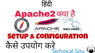 thnks to Watching like & subsribe Today I am showing to you that what is Apache2 Service what is ransomware,how to remove ransomware,ransomware kya hota hai,...