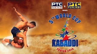 Recorded Coverage | All Matches | Day 5 | 5th World Cup Kabaddi Punjab 2014