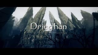 Новые подробности обновления Drieghan для Black Desert