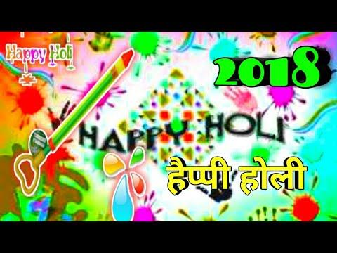Happy birthday quotes - advance wish  holi special shayari  romantic on love  best hindi image