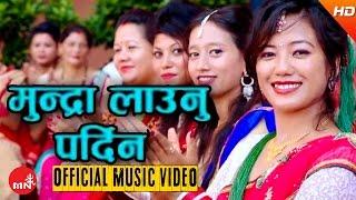 Mundra Launu Pardaina by Bidhan Karki & Ritu Thapa