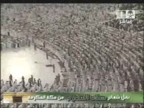 Abdulrahman Alsudaes