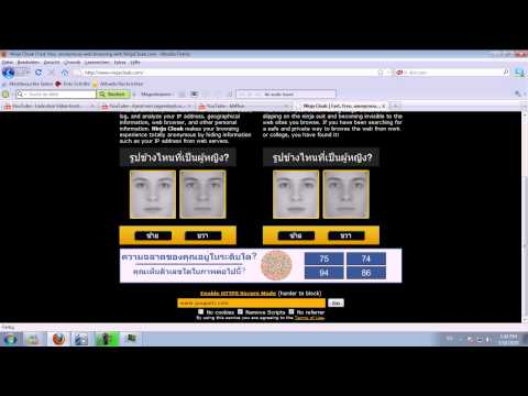 Video How To Access Any Blocked Internet Porn Site download in MP3, 3GP, MP4, WEBM, AVI, FLV January 2017