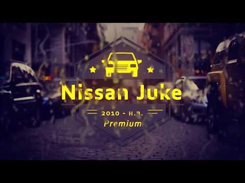 """Чехлы на Nissan Juke, серии """"Premium"""" - серая строчка"""