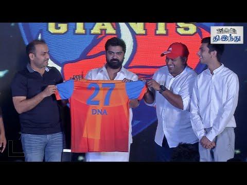 Madurai-Super-Giants-Team-Launch-Shewag-Simbu-Anirudh-Thaman-Dhayanidhi-Azhagiri