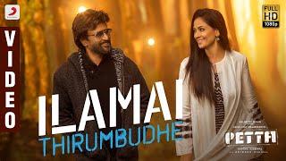 Video Petta - Ilamai Thirumbudhe Official Video (Tamil) | Rajinikanth, Simran | Anirudh Ravichander MP3, 3GP, MP4, WEBM, AVI, FLV Maret 2019