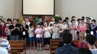 서문교회 특송