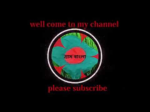 Video গ্রামের মেয়েদের পাগলা নাচ। হা হা হা হা হা download in MP3, 3GP, MP4, WEBM, AVI, FLV January 2017