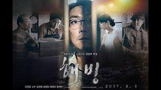 Nonton Bluebeard (2017) - Korean Movie Review Film Subtitle Indonesia Streaming Movie Download
