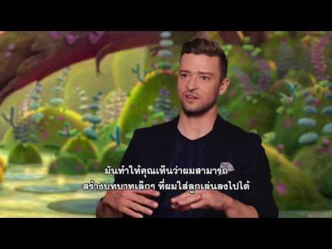 Trolls - Justin Timberlake Interview (ซับไทย)