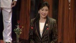 Thai PM Yingluck Shinawatra Addresses Sri Lanka Parliament