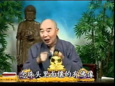 Nói Về Nạo Phá Thai - Pháp Sư Tịnh Không