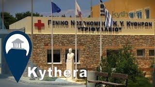 Kythera | The Hospital Facility of Kythera