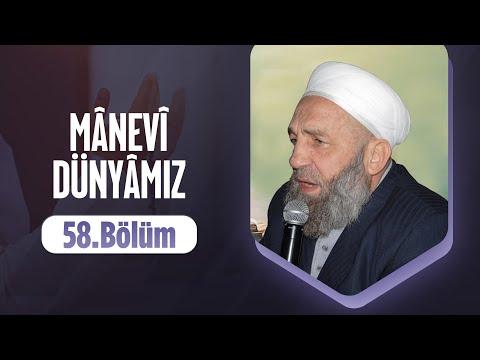 Mehmet TALU Hocaefendi ile MİLLİ VE MANEVİ DEĞERLERİMİZ 39. Bölüm