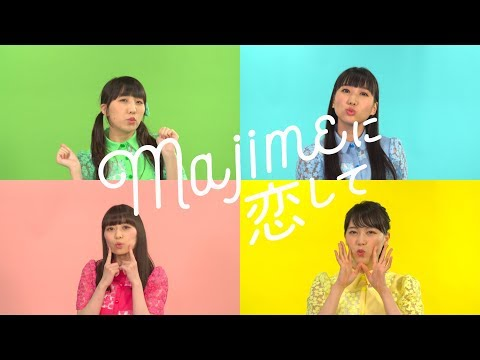 , title : 'RYUTist - Majimeに恋して【Official Video】'