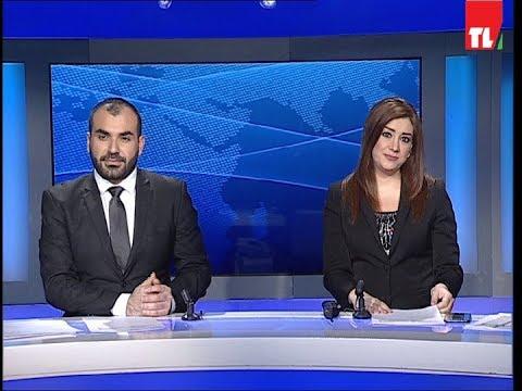 news 10-02-2018