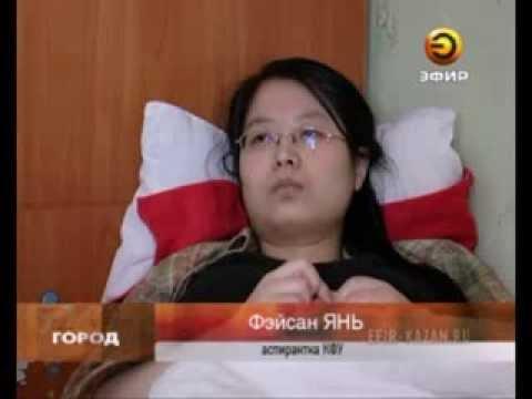 Аспирантка университета родом из Китая осталась одна со своей болезнью