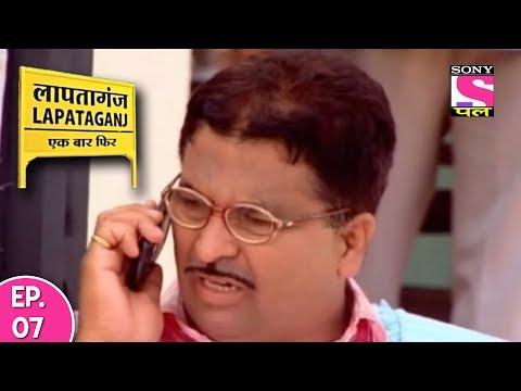 Lapataganj  Ek Baar Phir - लापतागंज - एक बार फिर Episode 7 - 30th June, 2017