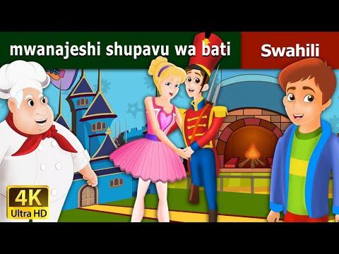 Mwanajeshi Shupavu Wa Bati - Hadithi za Kiswahili - Katuni za Kiswahili -4K UHD- Swahili Fairy Tales