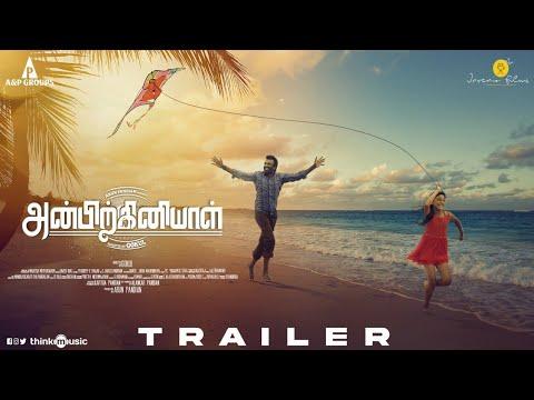 Anbirkiniyal Tamil movie Official Trailer Latest