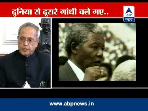 President Pranab Mukherjee expresses grief over Nelson Mandela s demise 06 December 2013 02 PM