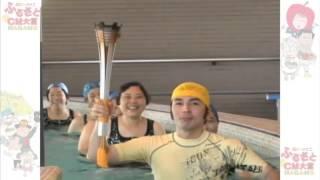 オリンピックの町 軽井沢
