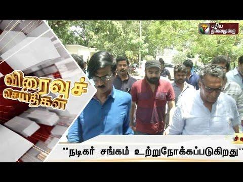 Speed-News-29-08-2016-Puthiyathalaimurai-TV