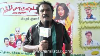 Prem Kumar Speaks at Aluchatiyam Movie Audio Launch