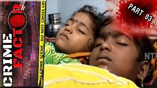 XxX Hot Indian SeX Mother Brutally Kills Her Daughters Extramarital Affair Live Show Part 03 .3gp mp4 Tamil Video