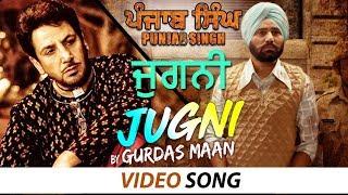 Download Lagu Jugni | Gurdas Maan | Gurjind Maan | Punjab Singh | Latest Punjabi Video Songs | Yellow Music Mp3