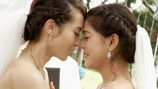 รักเรา..ของใคร 1448 Love Among Us - When I Found You [Pim and Pat]