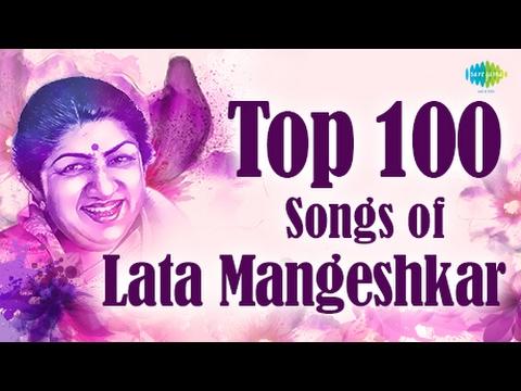 Top 100 songs of Lata Mangeshkar   लाता जी के 100 गाने   HD Songs   One Stop Jukebox   #StayHome