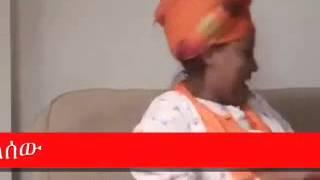 ኢሳት ዜና  Vs ሰው ለሰው   HaHu Ethiopian Daily