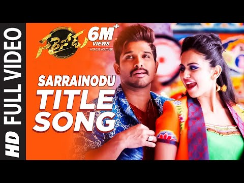 Sarrainodu Video Songs | Sarrainodu Video Song | Allu Arjun,Rakul Preet | SS Thaman|Telugu Hit Songs
