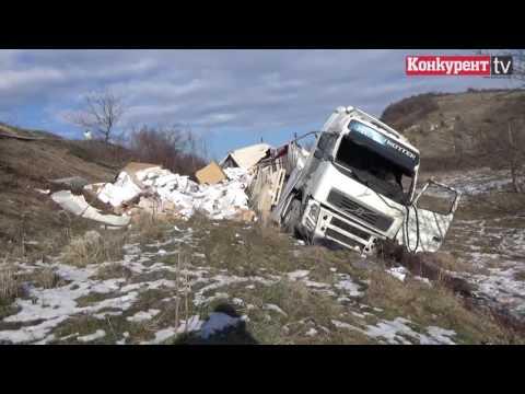 Зрелищна катастрофа край Враца