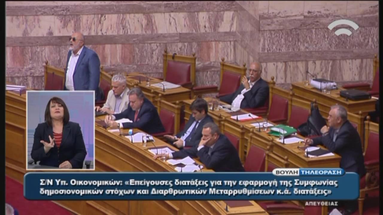 Π.Κουρουμπλής(Υπουργός Εσ. και Διοικ.Αν.)(Εφαρμογή της Συμφωνίας Δημοσιονομικών Στόχων)(22/05/2016)