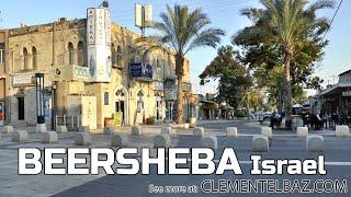 Beer Sheva Israel  City pictures : Beersheba, Israel