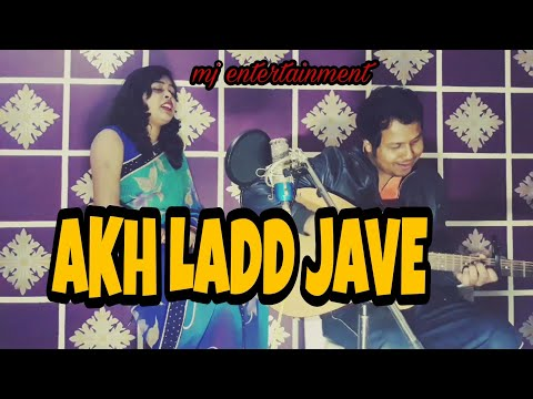 akh ladd jave cover | loveyatri | new song 2018